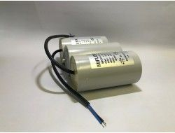 Kondensator silnikowy 150uF...